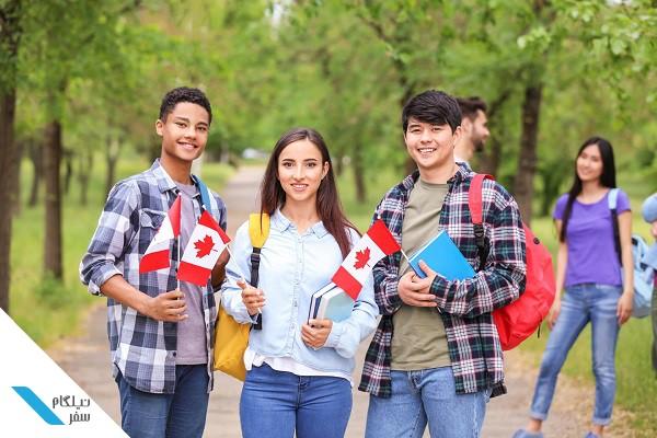 دانشجویان خارجی کانادا