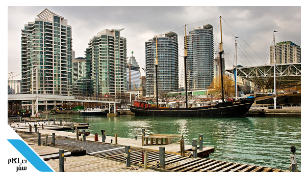 محله هاربرفرانت تورنتو The Harbourfront